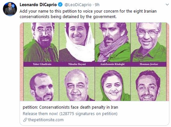 حمایت دیکاپریو از فعالان محیط زیست در ایران - 6