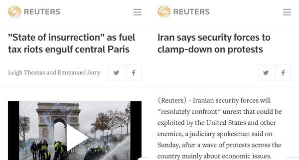 تظاهرات در ایران، همان شورش در فرانسه است! - 5