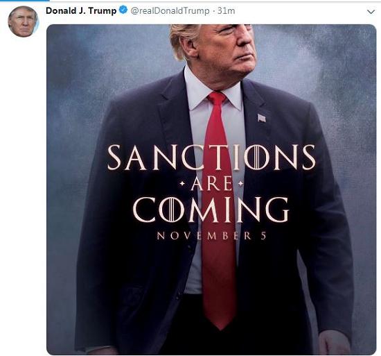 اعتراض «بازی تاج و تخت» به توئیت ضدایرانی ترامپ - 3