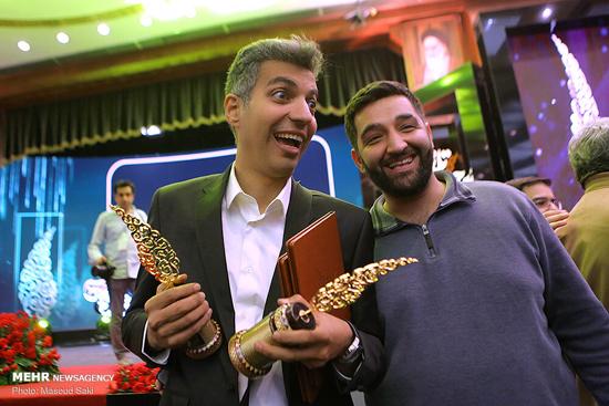 آیین اختتامیه پنجمین جشنواره تلویزیونی جامجم - 20