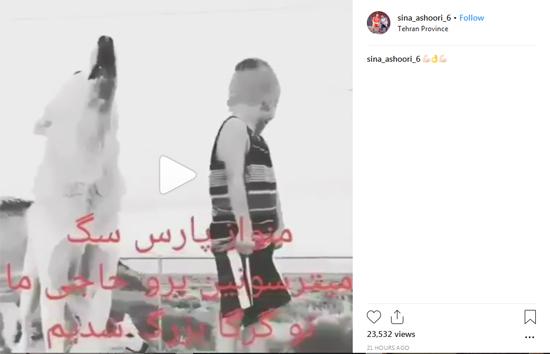 نژادپرستانه؛ پست بازیکن تراکتور و گاف شبکه سه - 3