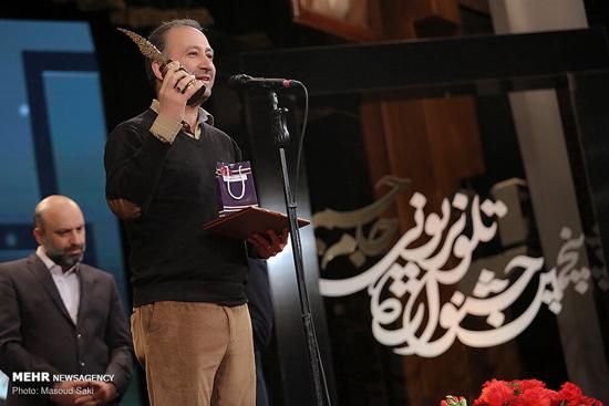 آیین اختتامیه پنجمین جشنواره تلویزیونی جامجم - 16