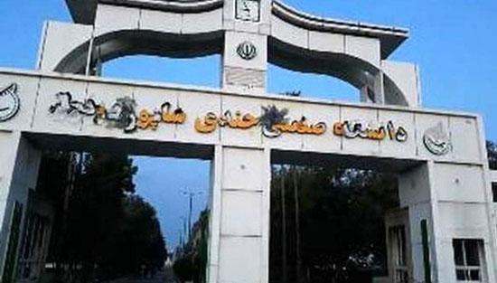 بحران، آتش و اعتراض در دزفول شدت گرفت - 13