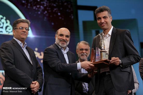 آیین اختتامیه پنجمین جشنواره تلویزیونی جامجم - 13