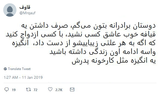 شوخیهای جالب شبکههای اجتماعی؛ پولی شدن تونلهای تهران - 6