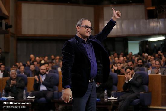 آیین اختتامیه پنجمین جشنواره تلویزیونی جامجم - 18