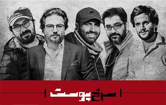 پول ۳۰ فیلم جشنواره فجر از کجا آمده؟ - 40