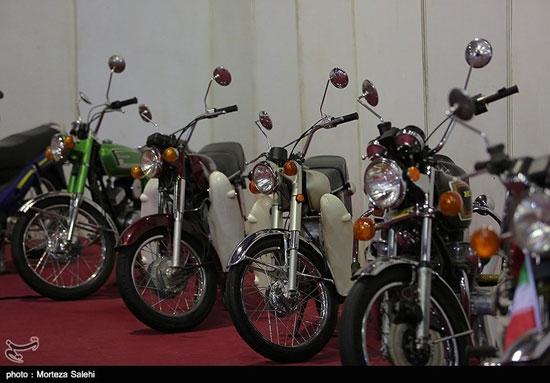 نمایشگاه خودروهای کلاسیک و مدرن در اصفهان - 8