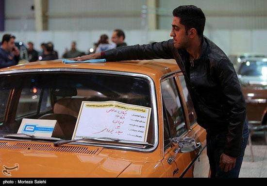 نمایشگاه خودروهای کلاسیک و مدرن در اصفهان - 10