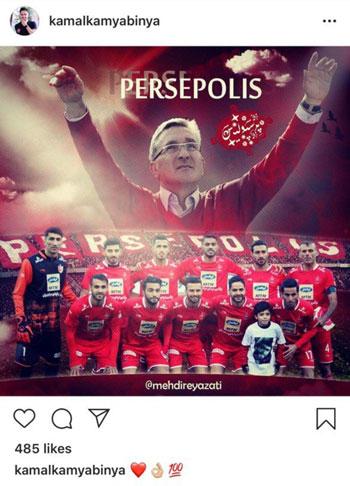 پست مشترک بازیکنان پرسپولیس در حمایت از برانکو - 4