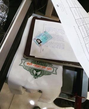 ماجرای توزیع گوشت منجمد با کارت ملی! - 3