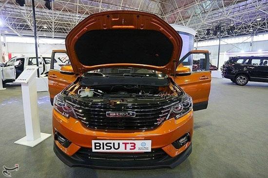 نمایش جدیدترین خودروهای داخلی و خارجی - 5