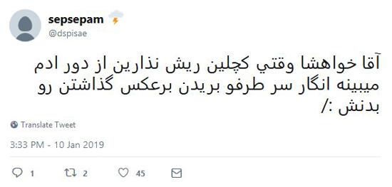 شوخیهای جالب شبکههای اجتماعی؛ پولی شدن تونلهای تهران - 31