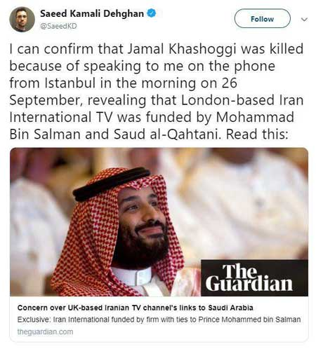 ارتباط قتل خاشقچی با جنجال «ایران اینترنشنال» - 4