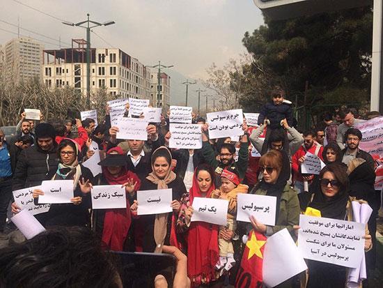 تجمع هواداران پرسپولیس مقابل وزارت ورزش - 1