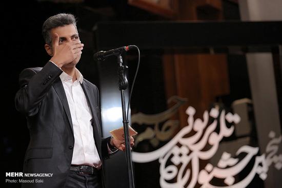 آیین اختتامیه پنجمین جشنواره تلویزیونی جامجم - 12