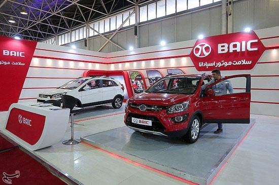 نمایش جدیدترین خودروهای داخلی و خارجی - 18