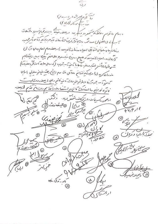 استعفای دسته جمعی ۱۸ نماینده مجلس - 5