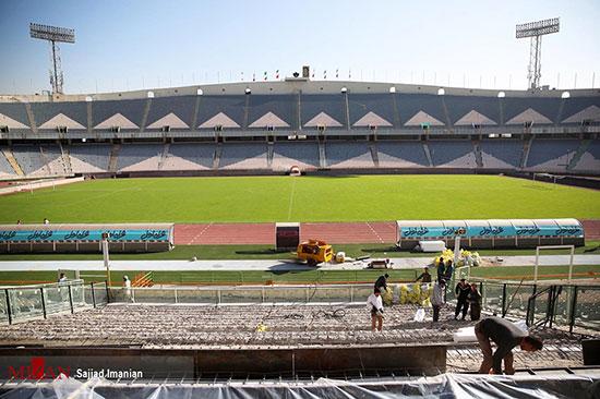 آماده سازی ورزشگاه آزادی برای دیدار فینال آسیا - 5