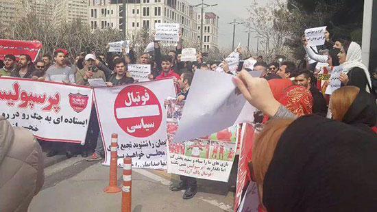 تجمع هواداران پرسپولیس مقابل وزارت ورزش - 6