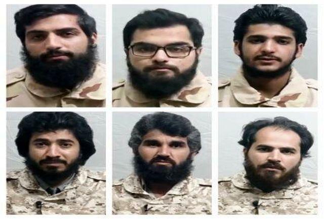 تماس تلفنی مرزبانان ایرانی ربوده شده با خانوادههای خود
