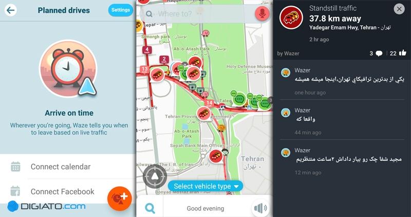 نشان در برابر ویز؛ مقایسهای میان مسیریاب ایرانی و خارجی - 64
