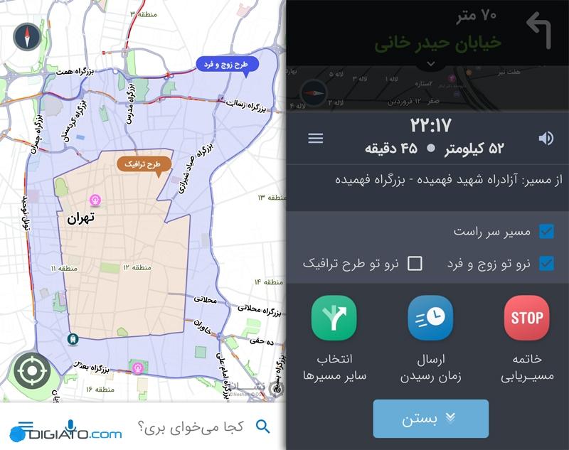 نشان در برابر ویز؛ مقایسهای میان مسیریاب ایرانی و خارجی - 40