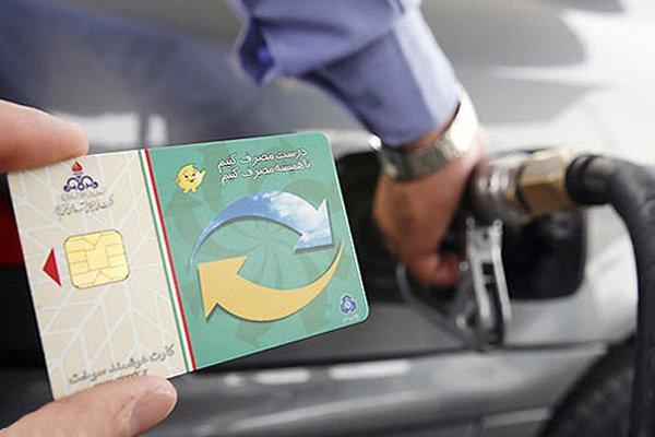 ثبت نام کارت سوخت از پنج آذرماه در اپلیکیشن دولت همراه - 9