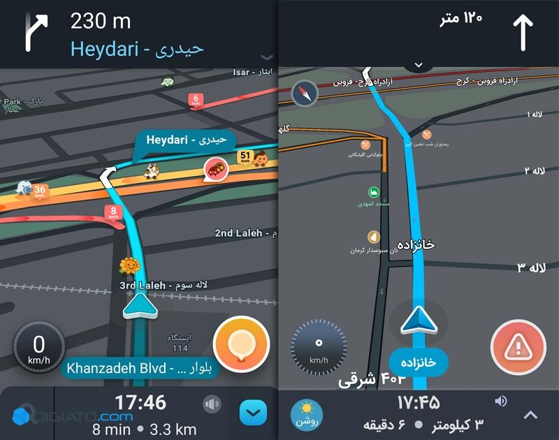 نشان در برابر ویز؛ مقایسهای میان مسیریاب ایرانی و خارجی - 35
