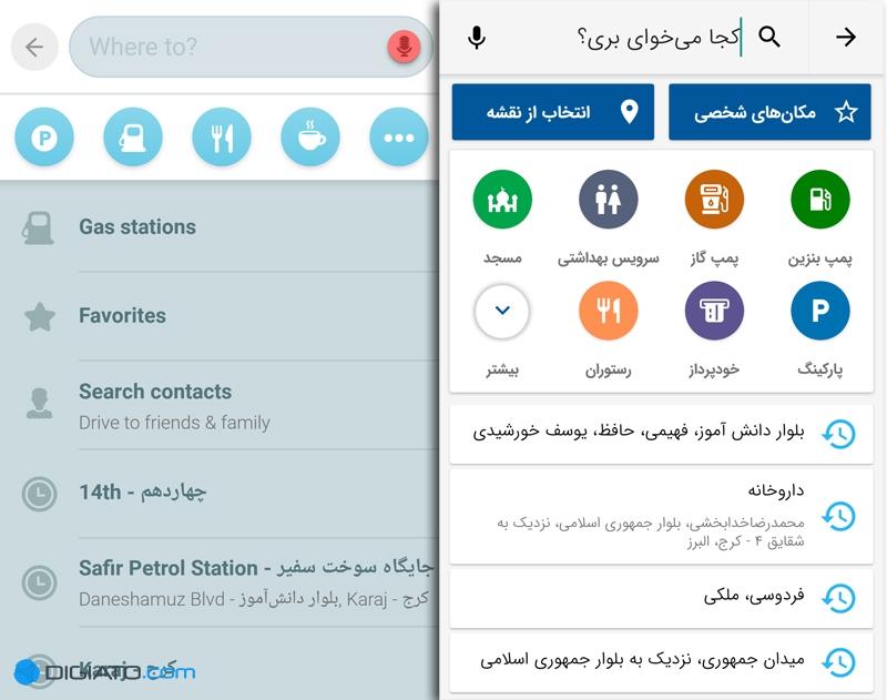 نشان در برابر ویز؛ مقایسهای میان مسیریاب ایرانی و خارجی - 15
