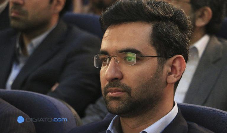 وزیر ارتباطات: فیلترینگ یک نارضایتی عمومی است - 15