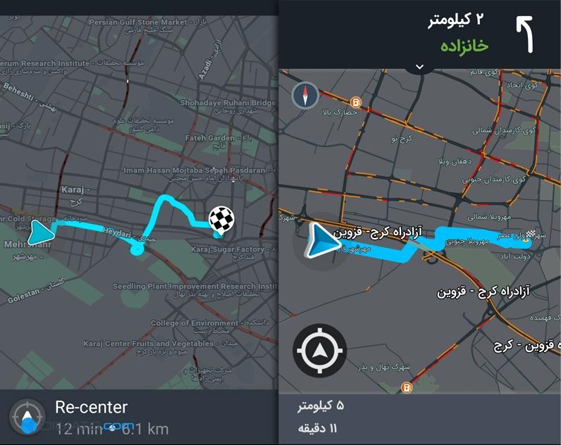 نشان در برابر ویز؛ مقایسهای میان مسیریاب ایرانی و خارجی - 21