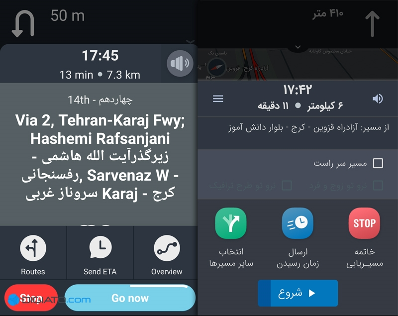 نشان در برابر ویز؛ مقایسهای میان مسیریاب ایرانی و خارجی - 26