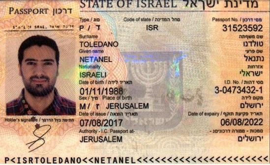 جزئیات بازداشت ۲ ایرانی با گذرنامه جعلی اسرائیلی+عکس - 12