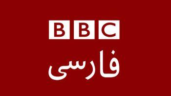 از نظر BBC فارسی چاقوکشی در لندن «تروریستی»، و قتل عام در نیوزیلند فقط «حمله» است