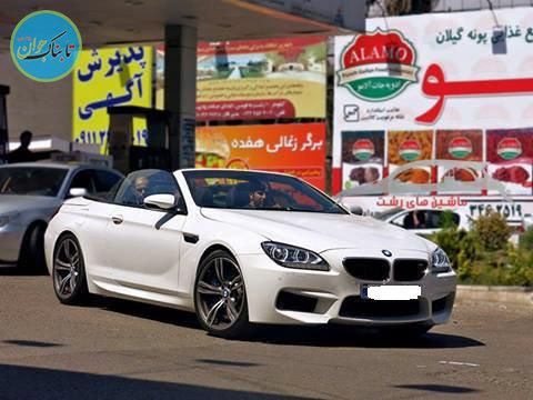 لاکچریترین خودروهای پلاک ملی در ایران! + قیمت و تصاویر - 26