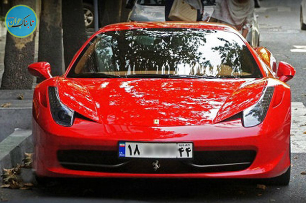 لاکچریترین خودروهای پلاک ملی در ایران! + قیمت و تصاویر - 45