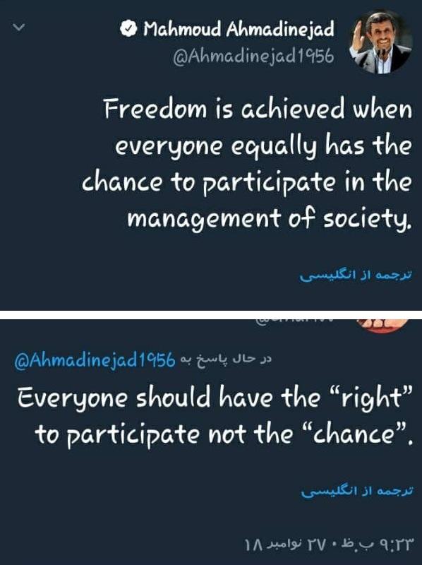 توییت جدید احمدی نژاد به انگلیسی و پاسخ جالب یک نفر - 2