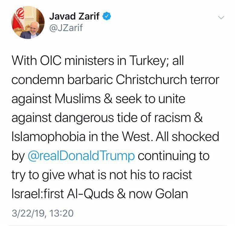 توئیت ظریف پس از نشست فوقالعاده سازمان همکاری اسلامی - 3