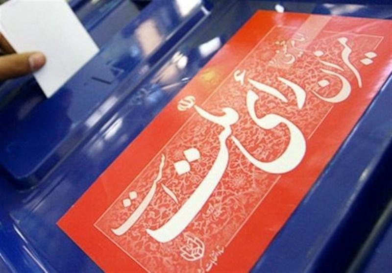 احتمال رد طرح استانی شدن انتخابات در مجمع - 0