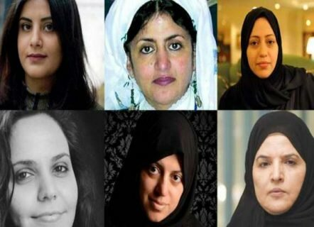 عفو بینالملل: اتهامات وارد شده به ۱۱ فعال زن عربستانی کذب است - 0