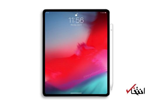 شرکت اپل از «اپل پنسل» 2018 رونمایی کرد / همگام با آیپد پرو جدید - 4