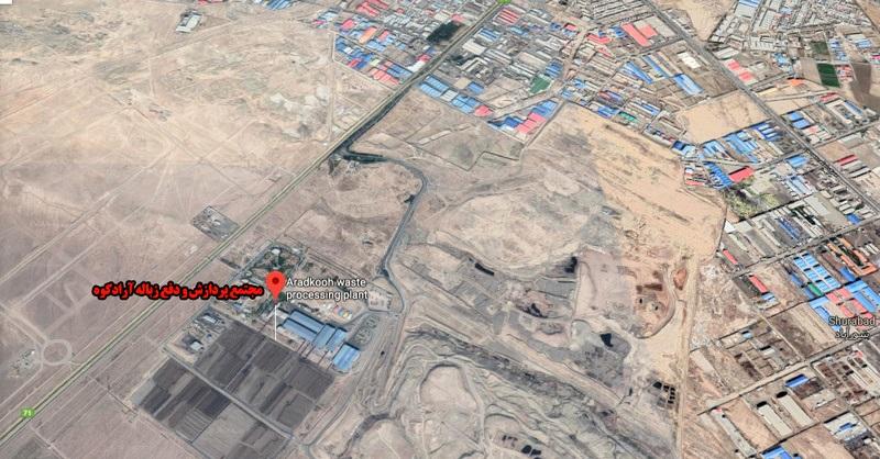 «آرادکوه»؛ جایی که میگویند منشا بوی بد روزهای اخیر تهران است + تصاویر و نقشه - 9