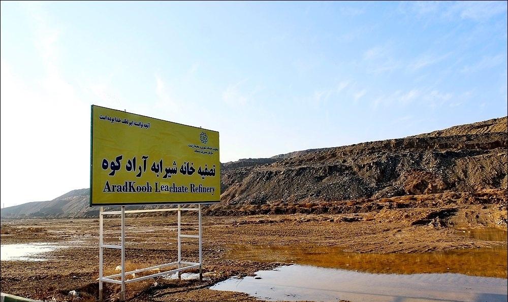 «آرادکوه»؛ جایی که میگویند منشا بوی بد روزهای اخیر تهران است + تصاویر و نقشه - 11
