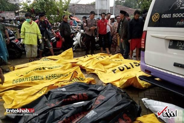 تصاویر : سونامی مرگبار در اندونزی - 4