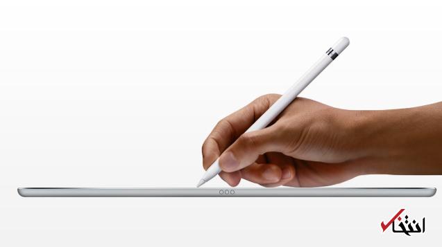 شرکت اپل از «اپل پنسل» 2018 رونمایی کرد / همگام با آیپد پرو جدید - 0