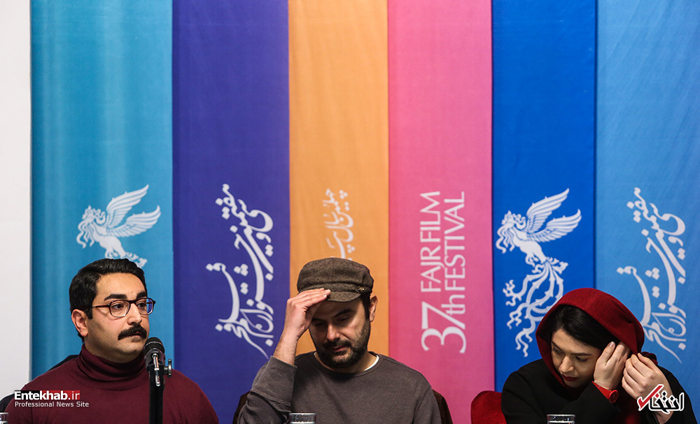 تصاویر: چهارمین روز سی و هفتمین جشنواره فیلم فجر - 6