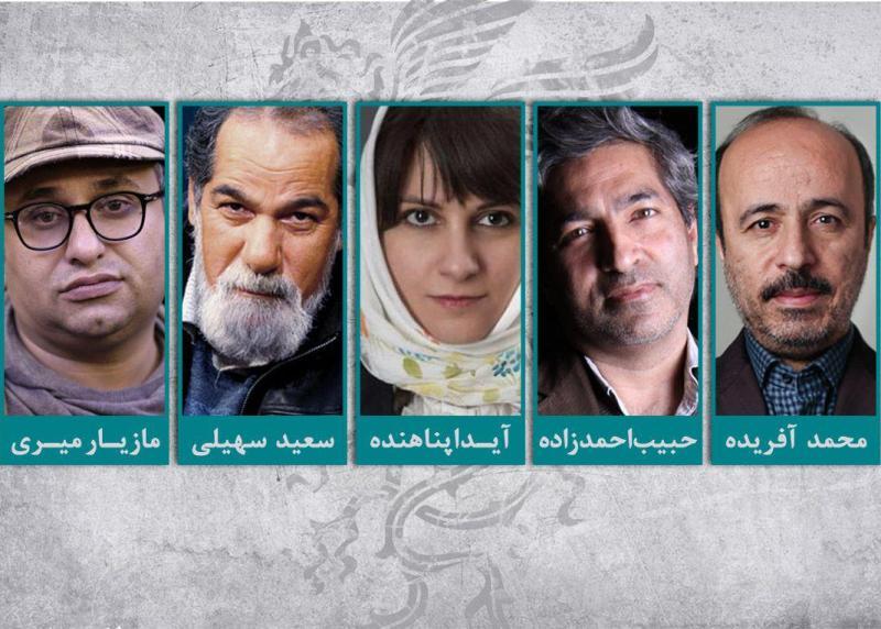 داوران بخش نگاه نو جشنواره فیلم فجر معرفی شدند - 0