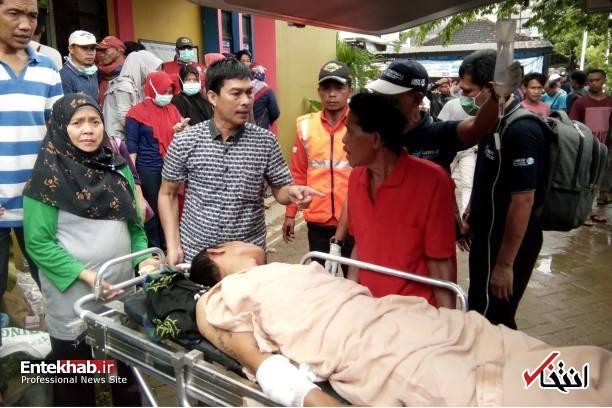 تصاویر : سونامی مرگبار در اندونزی - 2