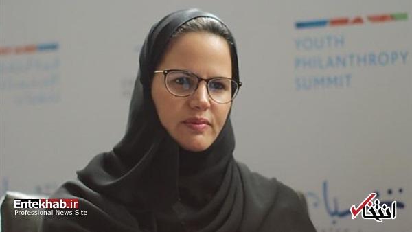 عکس/ تشییع پیکر شاهزاده خانم عربستانی - 11